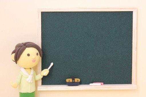 福島県の小採 模擬授業